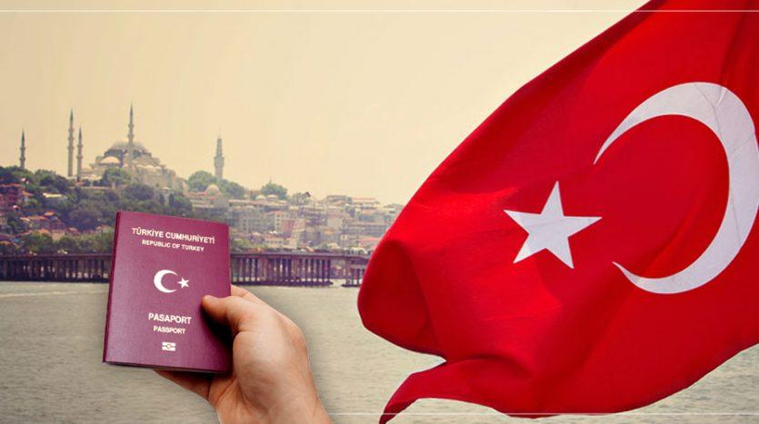 قانون الاستثمار العقاري في تركيا.